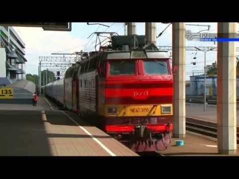 Белорусская железная дорога Информация для пассажиров