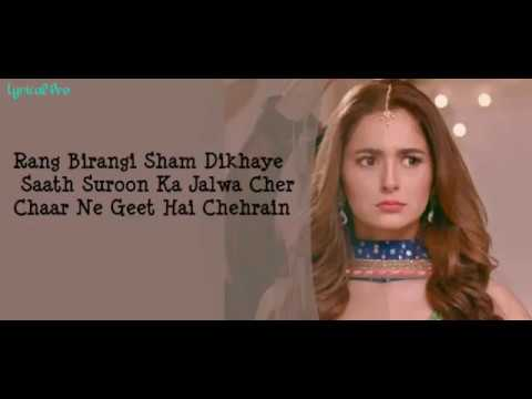 Nache Re | Parwaz Hai Junoon | Song Lyrics | Hamza Ali Abasi | Hania Khan | 2018 | Lyrical Pro