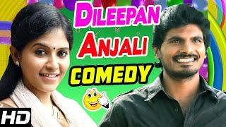 Dileepan - Anjali Comedy Scenes | Vathikuchi Tamil Movie | Part 2 | Sathish | Saranya | Tamil Comedy