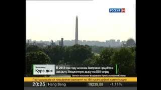 видео Америка: как рушится империя