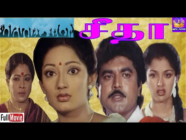 R Sarathkumar In-Seetha-Kanaka,Gauthami,Rahman,Janagaraj,Mega Hit Tamil H D Full Movie