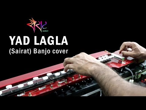 YAD LAGAL BANJO COVER (SAIRAT) | MARATHI INSTRUMENTAL | BY MUSIC RETOUCH