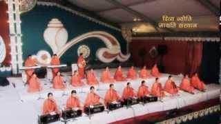 Karein Swapn Poora- Bhajan @ DJJS | Shri Ashutosh Maharaj