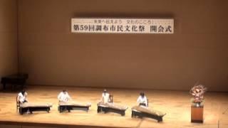 2014年10月16日 於:くすのきホール 調布市民文化祭開会式にて4plus演奏...