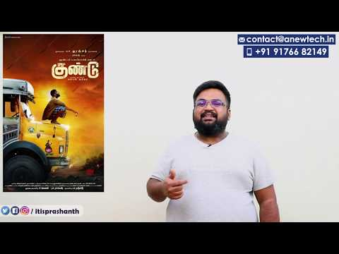 Irandam Ulagaporin Kadaisi Gundu review By Prashanth