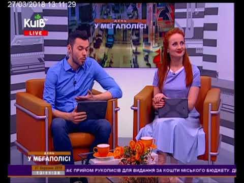 Телеканал Київ: 270318 День у мегаполісі