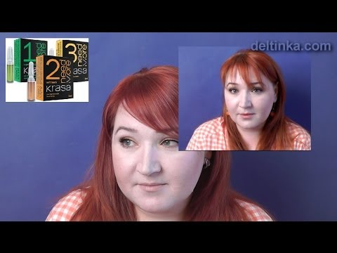 Обзор на косметику COCO CHOCO