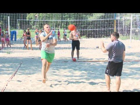Суспільне Суми: Сумська комада готується до чемпіонату України з пляжного гандболу