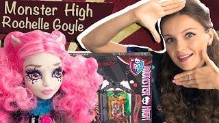 Rochelle Goyle Freak Du Chic (Рошель Гойл Цирк Шапито) Monster High Обзор Review CHW68