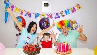 Малюк і тато готують Сюрприз на День народження мами