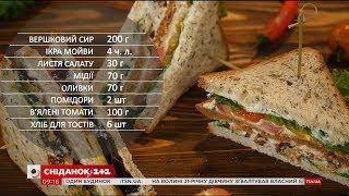 Сендвіч з морепродуктами - Рецепти Сенічкіна