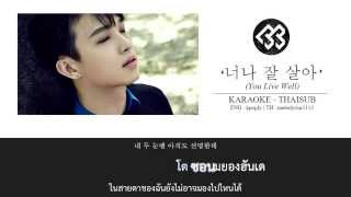 [Karaoke - Thaisub] BTOB - ?? ? ?? (You Live Well) MP3