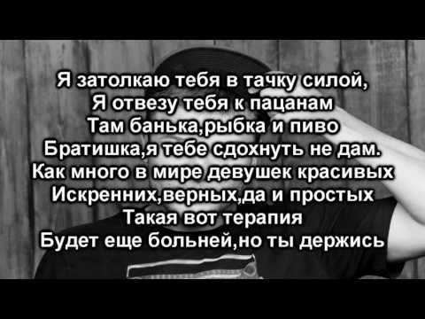 Текст песни Михаил Бублик - Дай мне понять перевод, слова