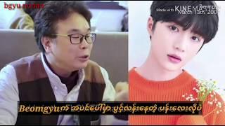 Myanmar Subtitle Korean Full Movies