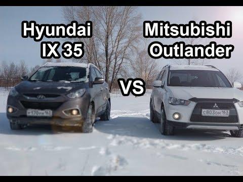 Mitsubishi Outlander против Hyundai IX 35 в снегу