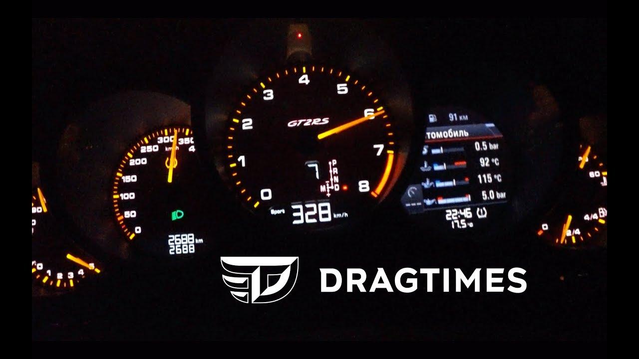 dt-0-300-porsche-gt2-rs-0-328-km-h