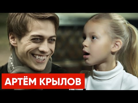 Артем Крылов. Актер. Режиссер. Сценарист. Вампир. Дворянин. Ученик.