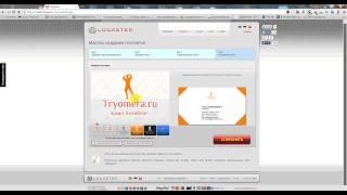 видео Создание логотипа для вашего сайта с помощью бесплатного плагина Logaster Logo Generator
