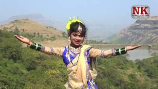 माय बसनी वणी डोंगरी ll Saptashrungi Devi Ahirani song 2018 ll  N.K.FILMS DHULE