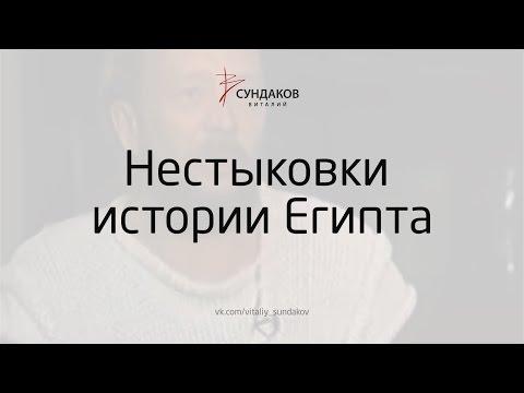 Видео Стальной круг в 6 2