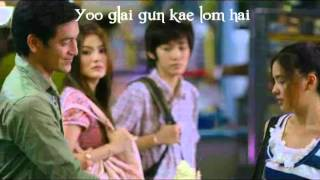 Mai Dai (I Can't) - Rachawadee - With Lyrics - YES OR NO OST