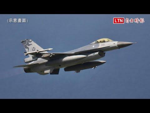 台湾空军罕见强硬 警告共军录音曝光(图/视频)