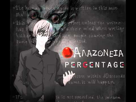 Percentage% - Αλαζονεία (Lyrics Video)