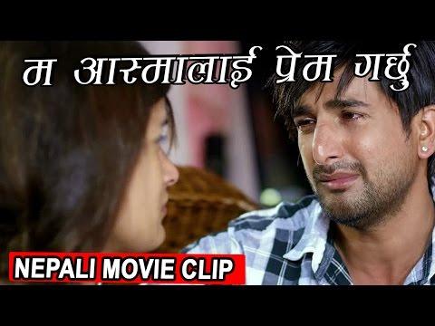 �� �������� ����� �������� �������� nepali movie clip stupid mann