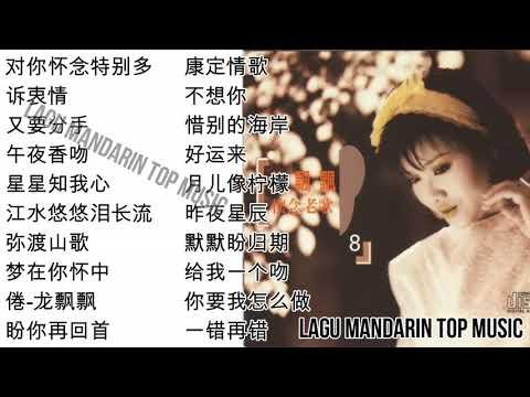20 Lagu Mandarin Masa Lalu Long Piao Piao 龙飘飘的热门歌曲-part-2
