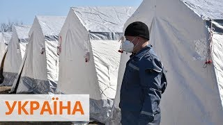 В Украине установят более 200 палаток для приема больных коронавирусом