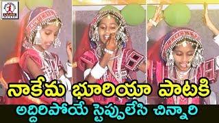 Naakema Bhuriya Amazing Dance Banjara Video Song | Lalitha Audios And Video Song