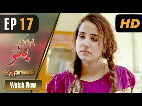Pakistani Drama - Piyari Bittu - Episode 17 - Express Entertainment Dramas