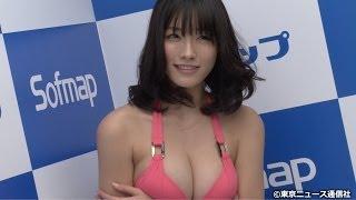 芸能情報はインターネットTVガイド(http://www.tvguide.or.jp/)で!】 グラビアアイドルの今野杏南が1月13日に、東京・秋葉原で行われた最新DVD&Blu-ra...