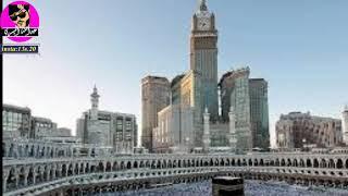 #تكبيرات_العيد                                         تكبيرات العيد بصوت سعد الكلثم.