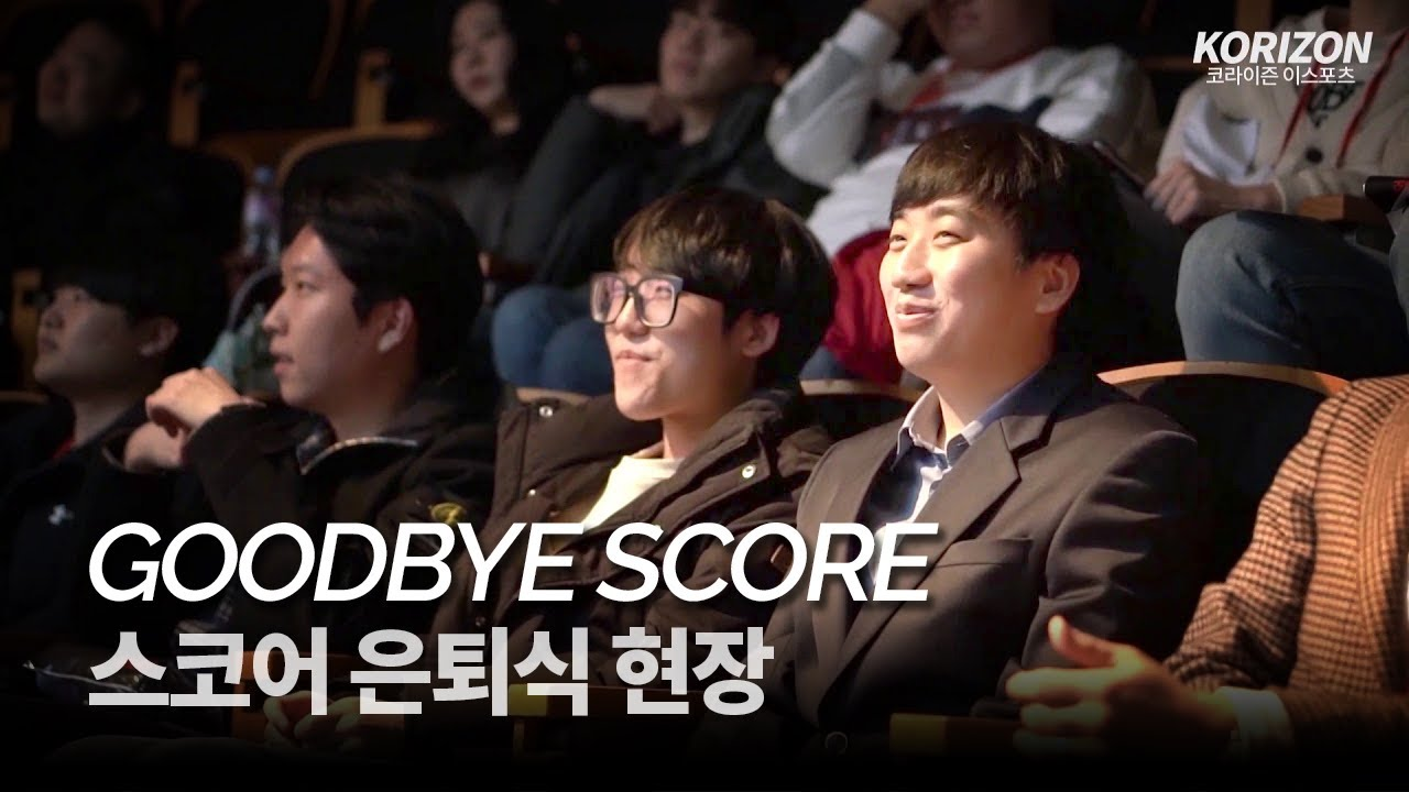 [VLOG] Score's Retirement Ceremony! feat. Faker, KaKAO, Smeb, Ray, Rookie and more