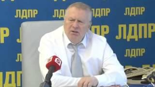 Жириновский  Новое Почему Путин ничего не сказал про Украину