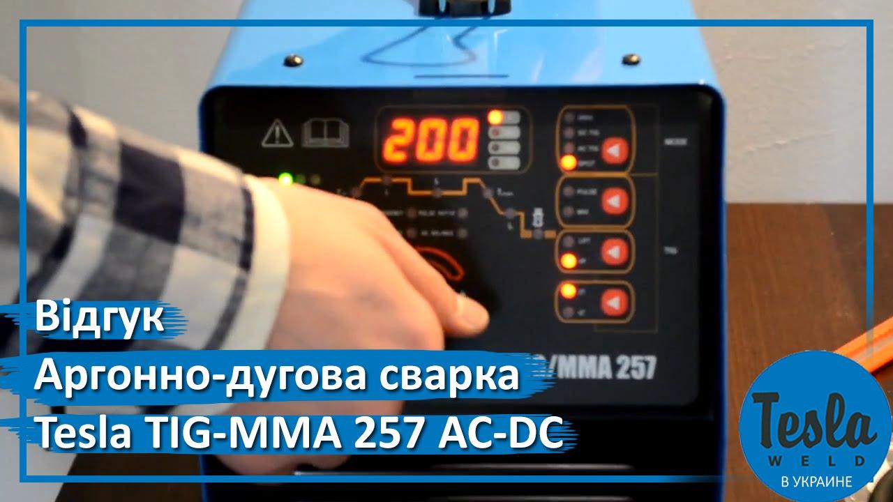 Бензогенератор инверторный KONNER & SOHNEN KS 1000I - YouTube