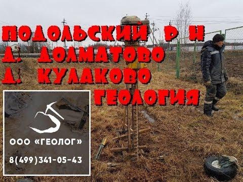 Погода в чулково на сегодня, точный прогноз погоды на сегодня для населенного пункта чулково, раменский район, московская область, россия.