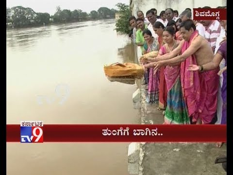 Shimoga MLA KB Prasanna Kumar with Wife Offers Bagina to Tunga River