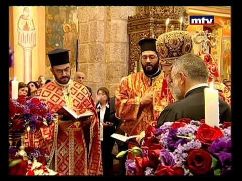 Religious Specials - Good friday orthodox Mass