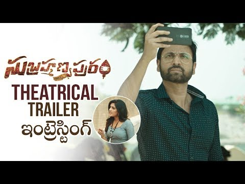 Subrahmanyapuram Theatrical Trailer | Sumanth | Eesha Rebba | Manastars