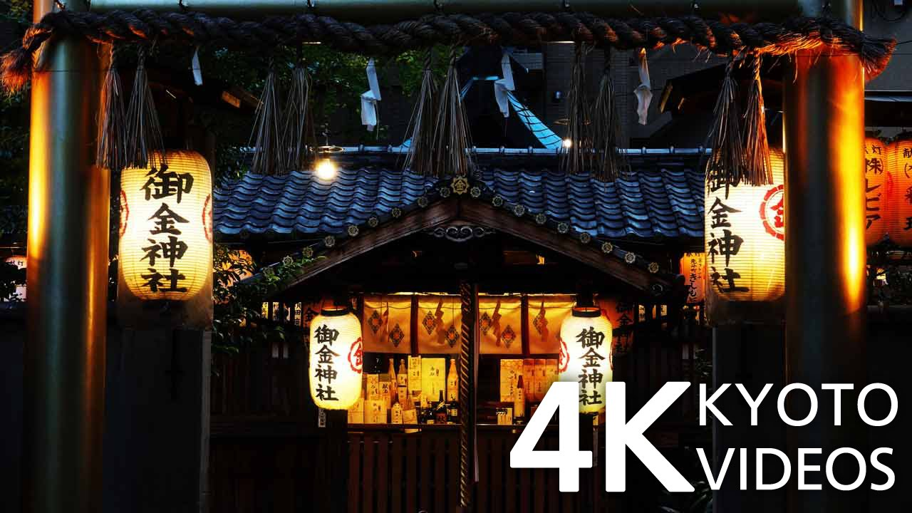 京都 ミステリ という なかれ