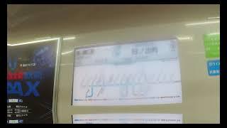 【京急線】 1000形ステンレス車1337F 普通 浦賀行き 戸部~日ノ出町