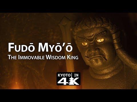 Kyoto Festival: 300 Years of Tanukidani Fudō Myō'ō