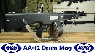 Tokyo Marui AA-12 Drum Magazine