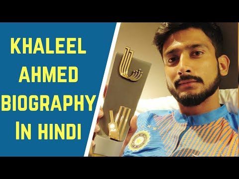 Khaleel Ahmed Biography In Hindi|Who is Cricketer khaleel ahmed|Khaleel ahmed real biography history
