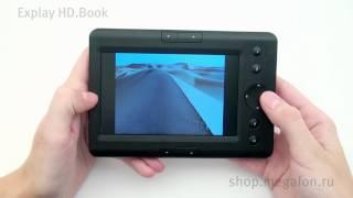 Электронная книга Explay HD.Book(В официальном интернет-магазине МегаФон вы можете подключиться к тарифным планам МегаФон, самостоятельно..., 2011-10-07T12:22:35.000Z)