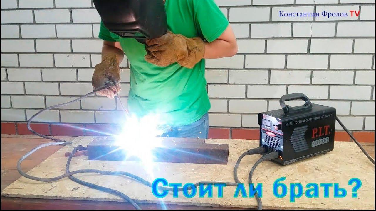 Pit 250 сварочный аппарат бензиновый генератор на 2 квт цена