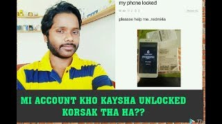 Mi account kho kaysa Unlock korsak tha ha!! How to unlock Mi account!! Hindi