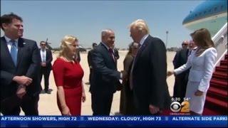 Trump in Israel / Kurzer Ausschnitt seiner Rede